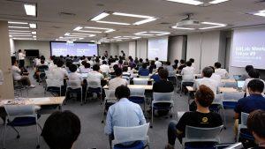 GitLab Meetup Tokyo #9